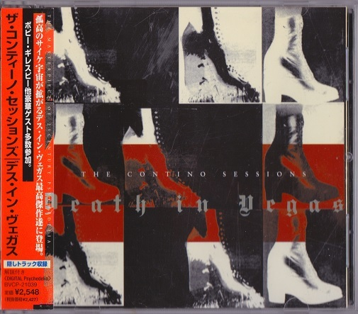 Death In Vegas / The Contino Sessions (日本盤CD) ボーナス2曲 Bobby Gillespie Jim Reid Iggy Pop デス・イン・ヴェガス
