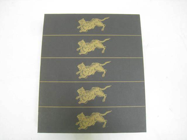 ※箱のみ レトロ 虎屋 とらや 羊羹 ようかん 空箱 黒 ブラック IN イエロー サイズ 約23.5×20×4.5cm_画像1