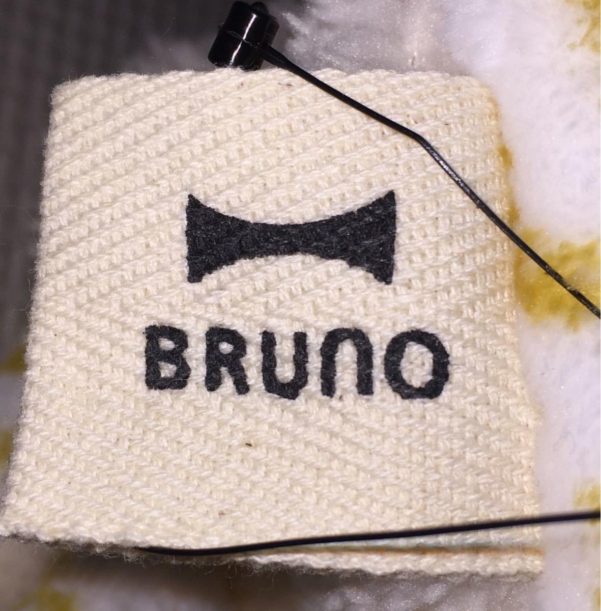 クッションブランケット BRUNO ブルーノ