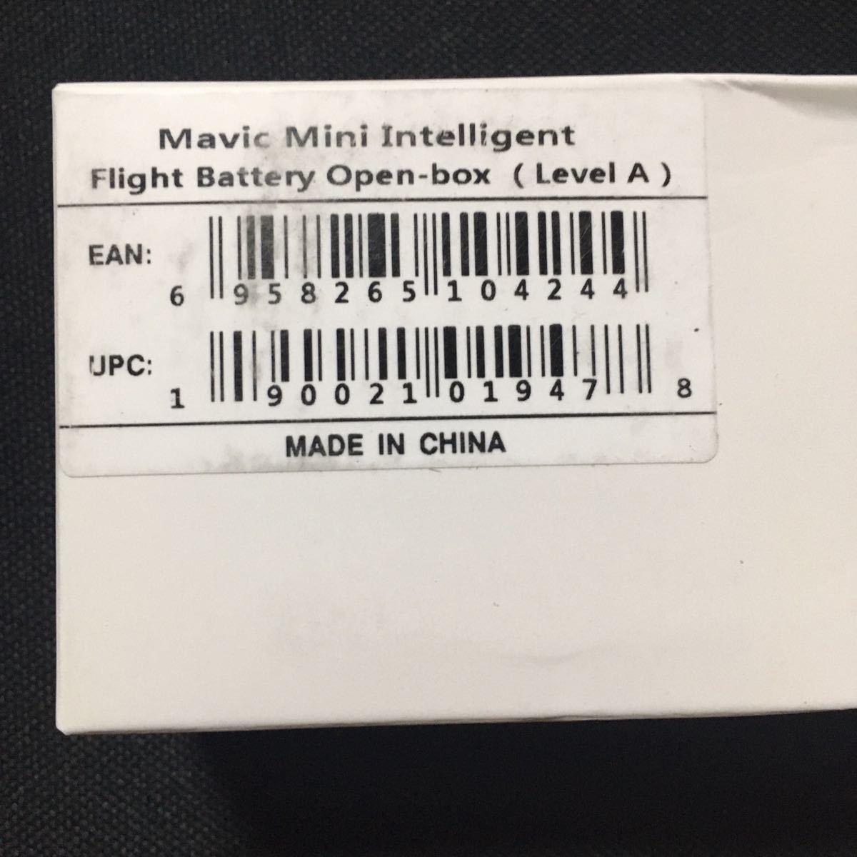 オープンボックス A DJI マビックミニ バッテリー 海外 2400 mAh Mavic mini Intelligent Flight Mini Battery DJI mini2