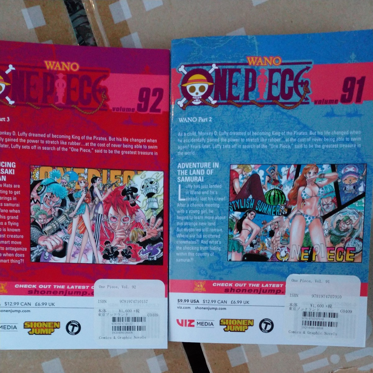 ONE PIECE ワンピース 英語 漫画 コミック マンガ 洋書
