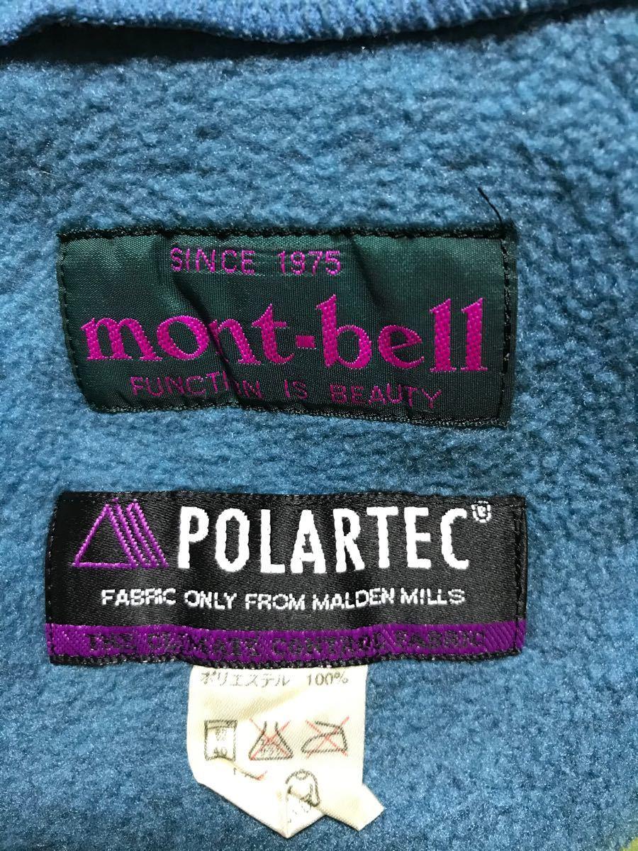 モンベル   mont-bell  フリース  POLARTEC ビンテージ 古着 サイズM は