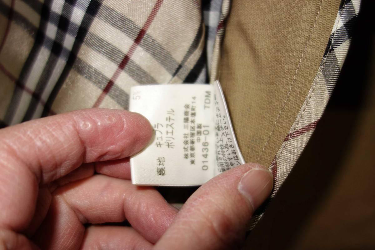 買取キング■正規美品バーバリーBLACKLABEL3つボタンテーラードジャケットM/三陽商会/BURBURRY_画像4