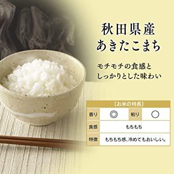 無洗米 (2kg) 【精米】低温製法米 白米 無洗米 秋田県産 あきたこまち チャック付き 2kg 令和元年産_画像5