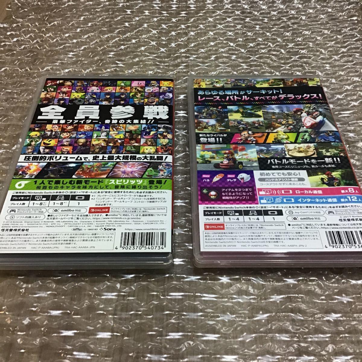 大乱闘スマッシュブラザーズSPECIAL マリオカート8デラックス 新品Switchソフト ニンテンドースイッチ Nintendo