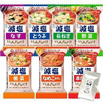 新品 即決★アマノフーズ フリーズドライ 減塩 味噌汁 いつもの おみそ汁 7種類 30食 小袋ねぎ1袋 1か月 セット_画像1