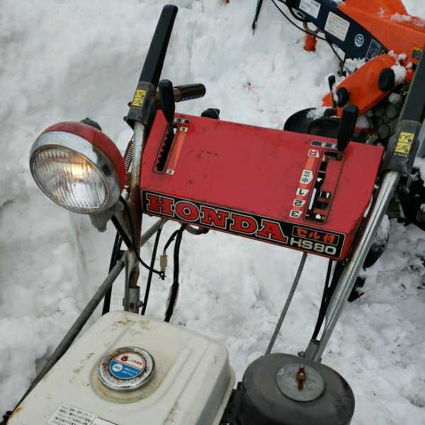 富山からすぐ使える!ホンダ除雪機 HS80 セル付き 実動_画像3