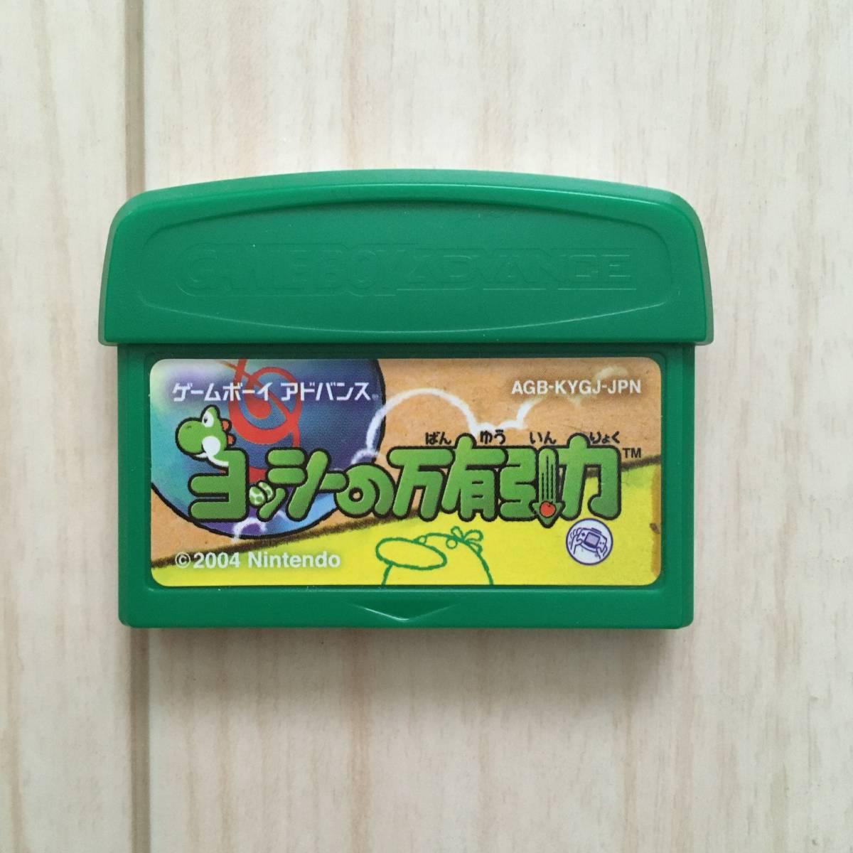 ヨッシーの万有引力 GBAソフト ゲームボーイアドバンスソフト