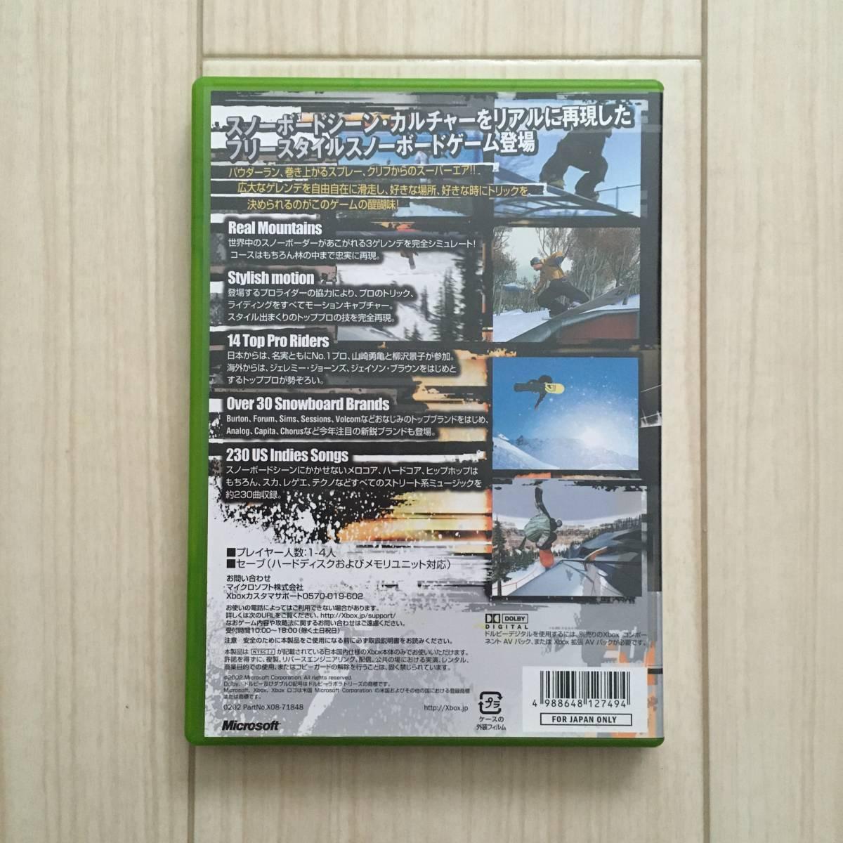 天空 フリースタイルスノーボーディング Tenku Freestyle Snowboarding Xboxソフト_画像2