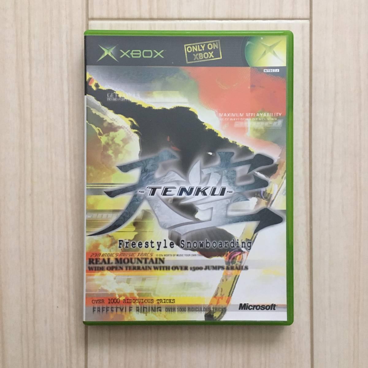 天空 フリースタイルスノーボーディング Tenku Freestyle Snowboarding Xboxソフト_画像1