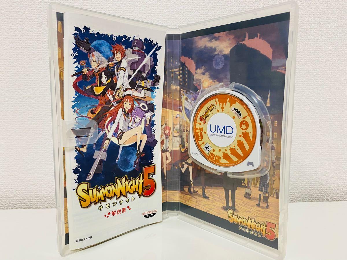 サモンナイト5 PSP
