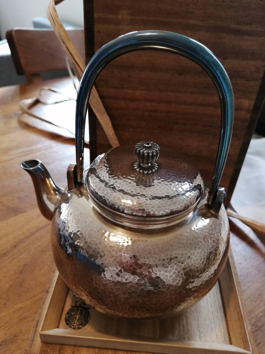 松尾忠久 在銘 銀瓶 金龍堂 純銀湯瓶 湯沸 望月形