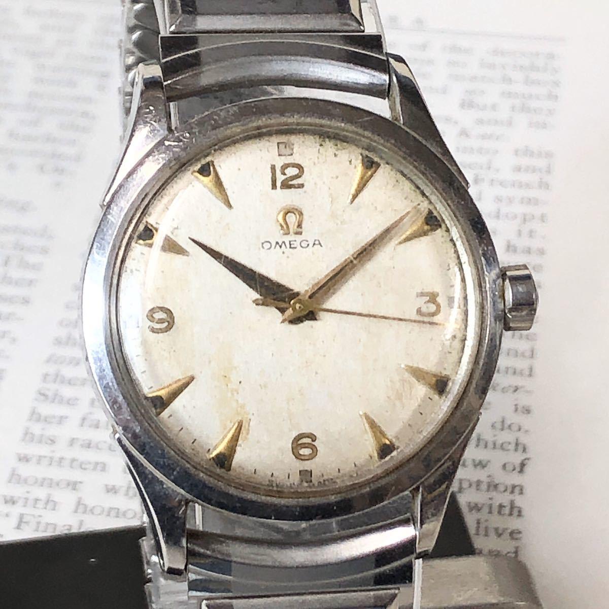 OMEGA オメガ 腕時計 機械式 自動巻 ハーフロータリー SWISS MADE スイス SS 3針 ビンテージ 希少 値下げ交渉あり 稼動品 W1519_画像1