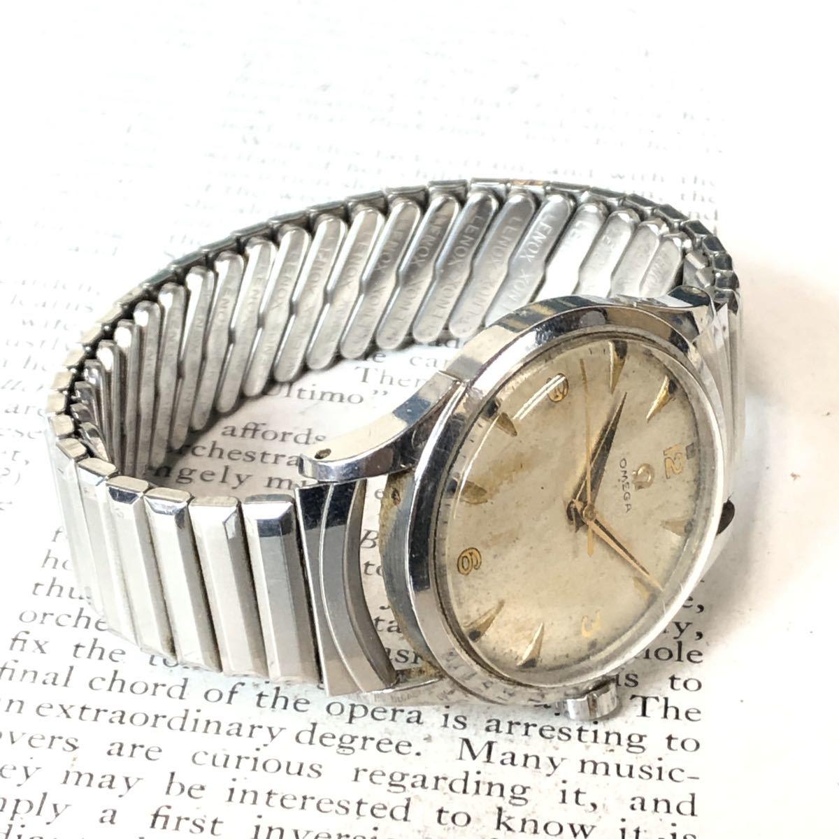 OMEGA オメガ 腕時計 機械式 自動巻 ハーフロータリー SWISS MADE スイス SS 3針 ビンテージ 希少 値下げ交渉あり 稼動品 W1519_画像5