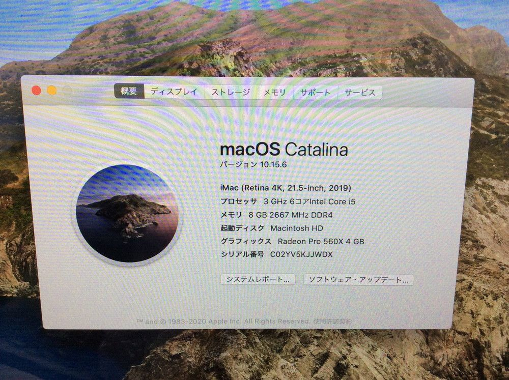 【美品】Apple/アップル iMac Retina4Kディスプレイ MRT42J/A メモリ:8GB ストレージ:HDD1TB◆3102/掛川店_画像5