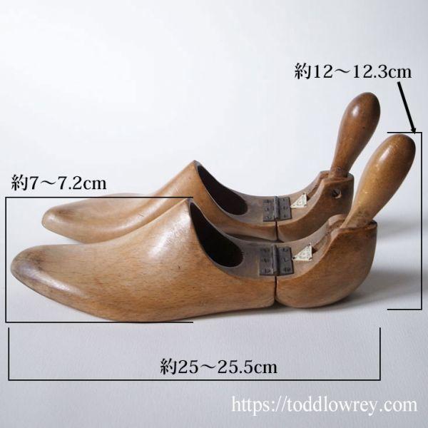 【ロンドンのビスポークシューメーカーから】イギリス アンティーク シューツリー シューキーパー 木製◆Antique Pair of Shoe Trees◆_画像2