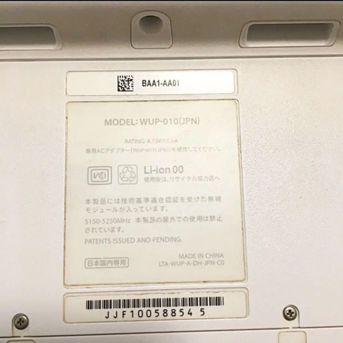 WiiU 本体、プロコン、リモコン、ソフトセット