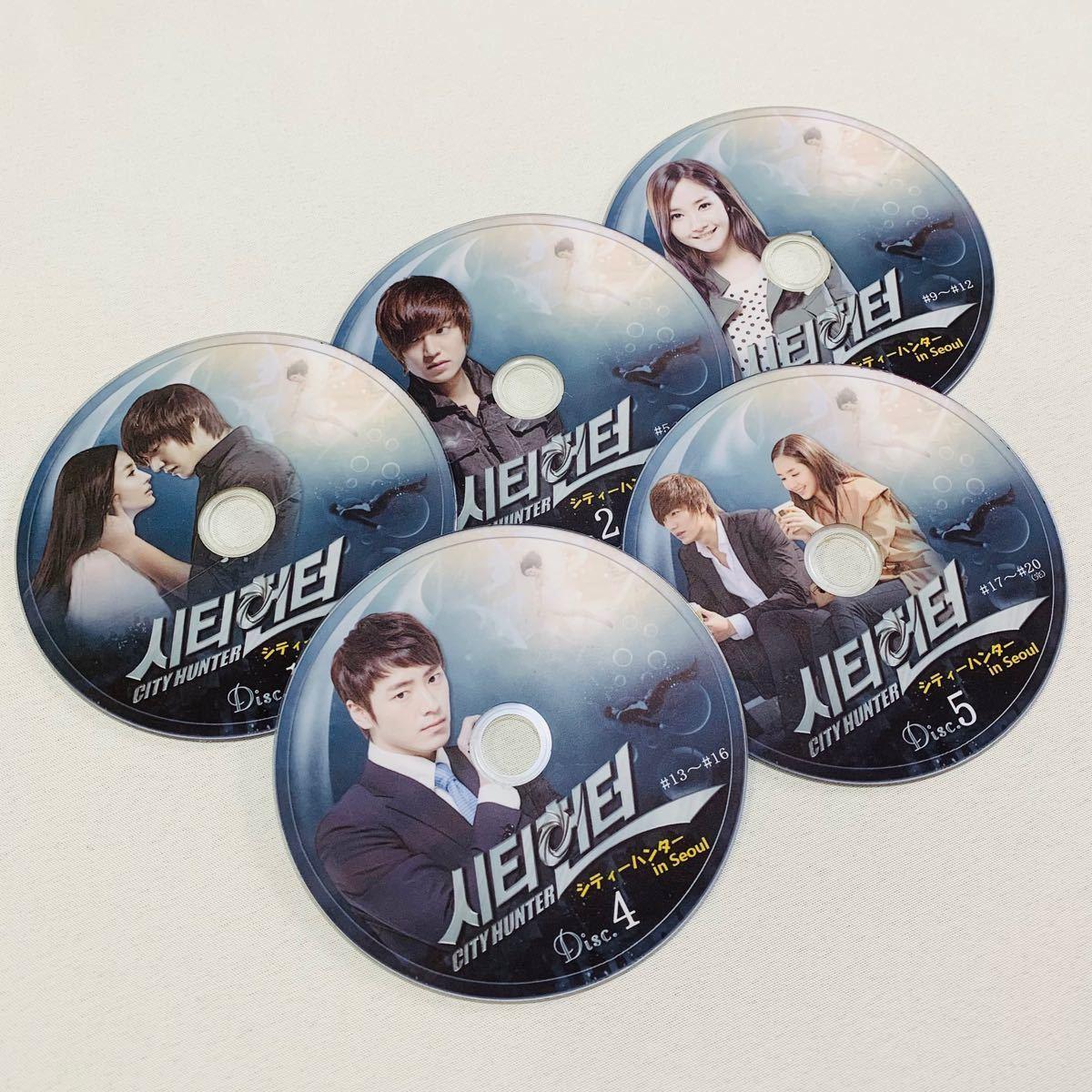 韓国ドラマ 韓流ドラマ シティーハンター in Seoul DVD