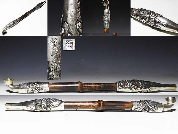 【福】提げ物:金工銀煙管盛り上げ武者の図  松流軒政輝