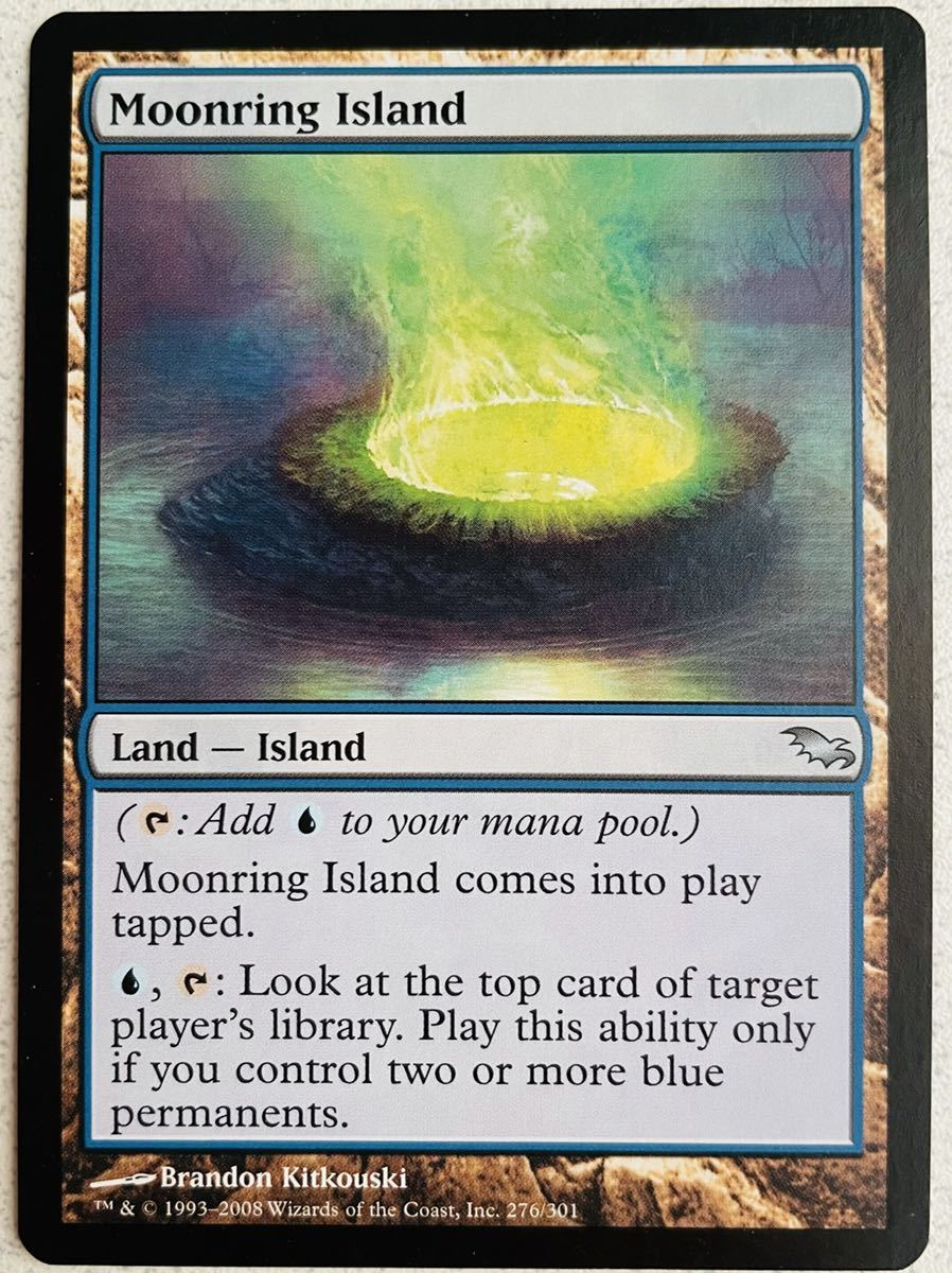 SHM 月の輪の島 英語1枚 シャドウムーア_画像1