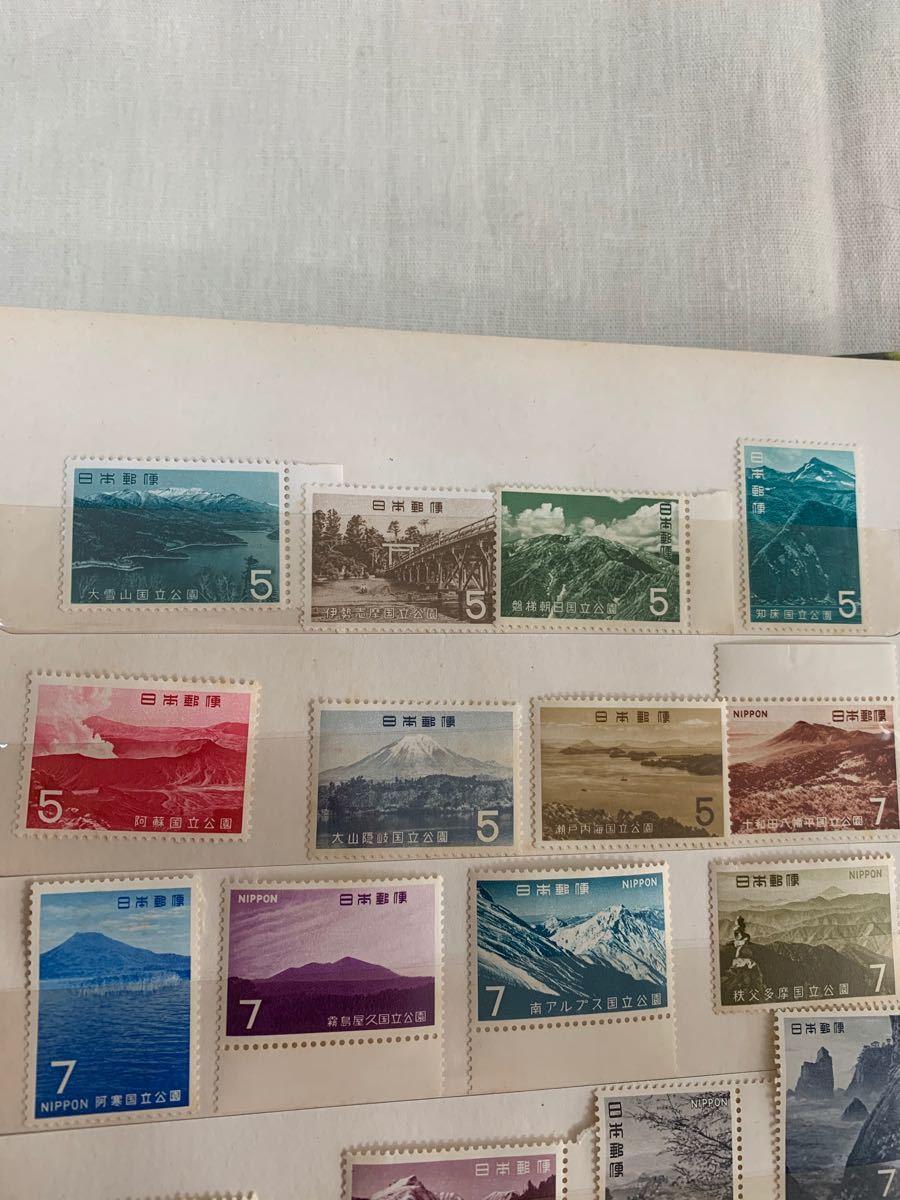 郵便切手  国立公園  国定公園 日本