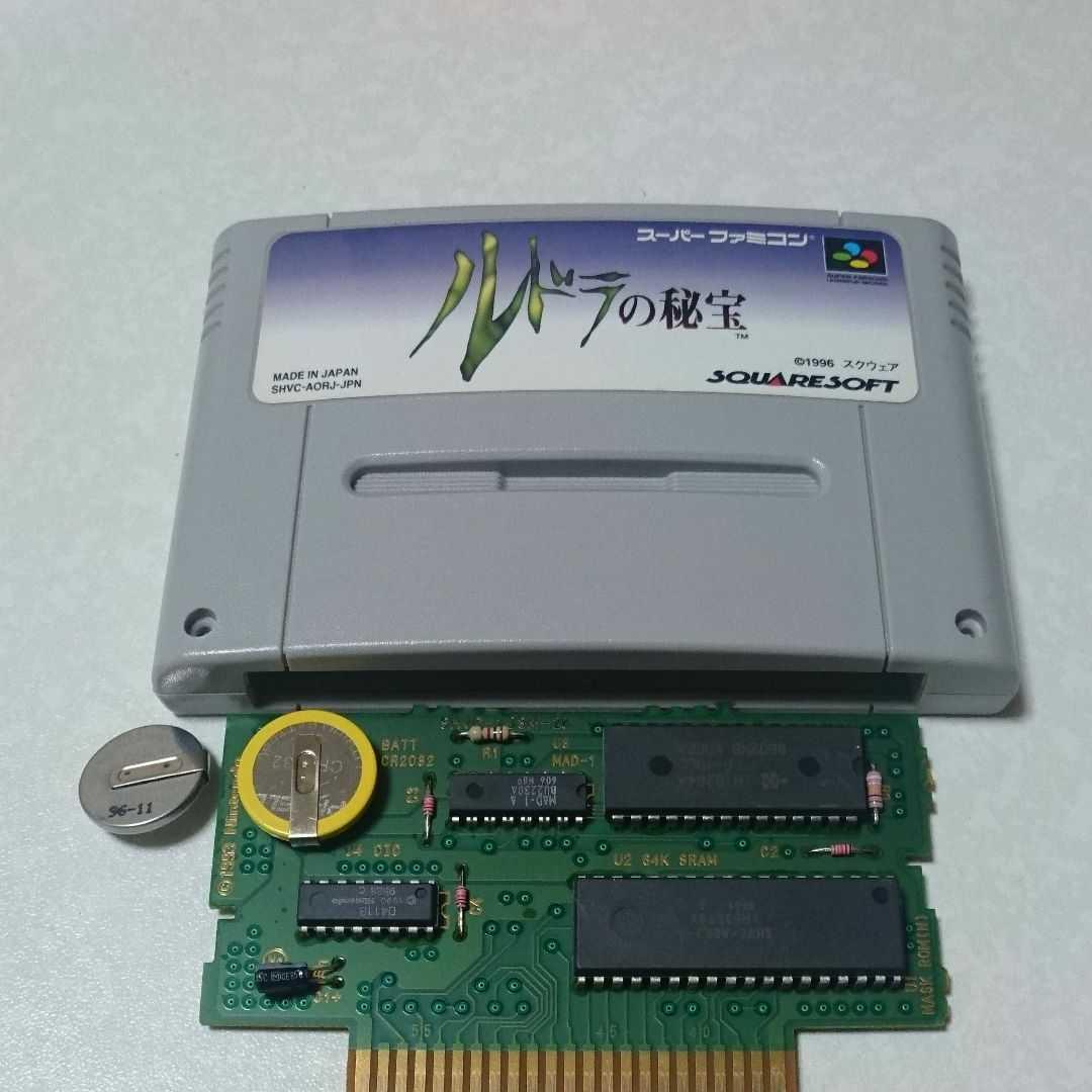 ルドラの秘宝 電池交換 スーパーファミコン スーファミ SFC