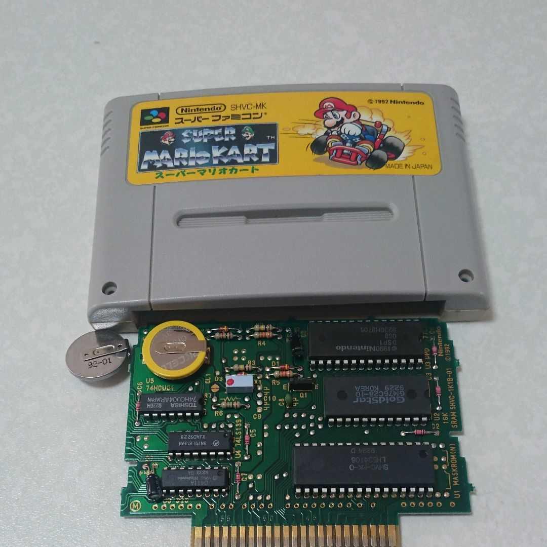 スーパーマリオカート 電池交換 スーパーファミコン スーファミ SFC