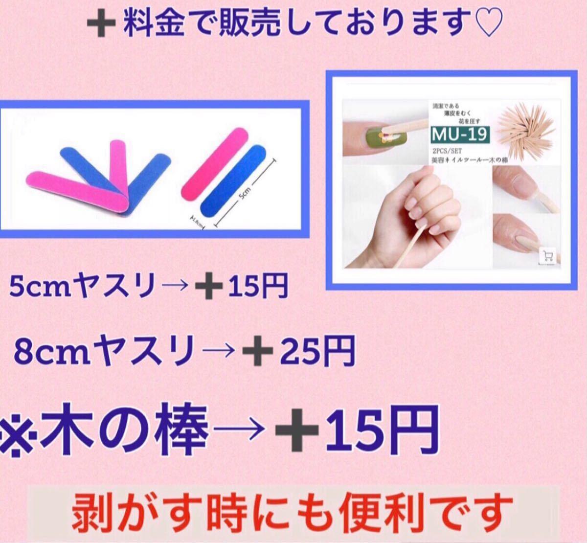【3枚購入でシール1枚プレゼント】簡単貼るだけジェルネイルシール☆。.:。