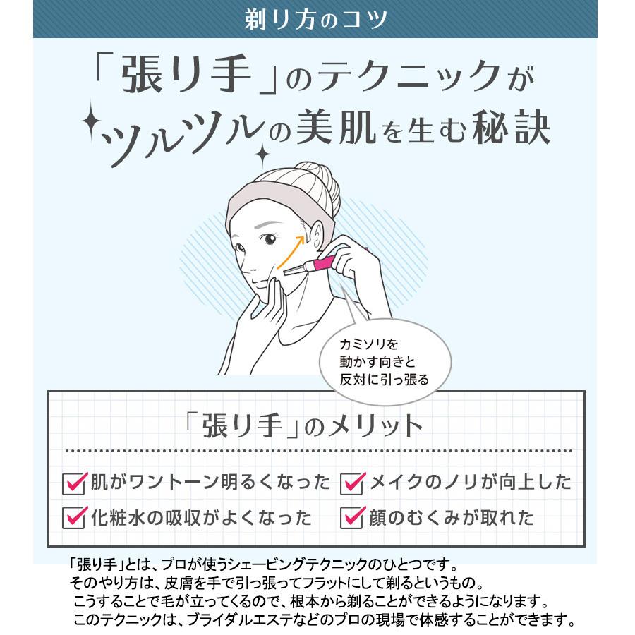 替刃3セット(各3個入) bi-hada ompa 音波振動カミソリ 貝印