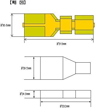 エーモン 平型端子(メスセット・L) 250型 24Kメッキ 4セット 1167_画像4