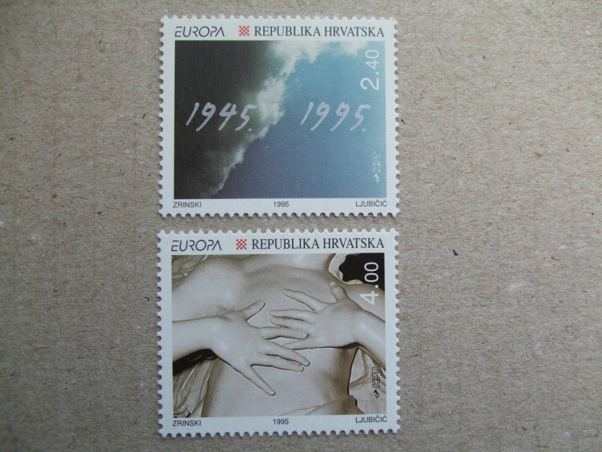 クロアチア 1995年 ヨーロッパ切手 2種完 未使用美品_画像1