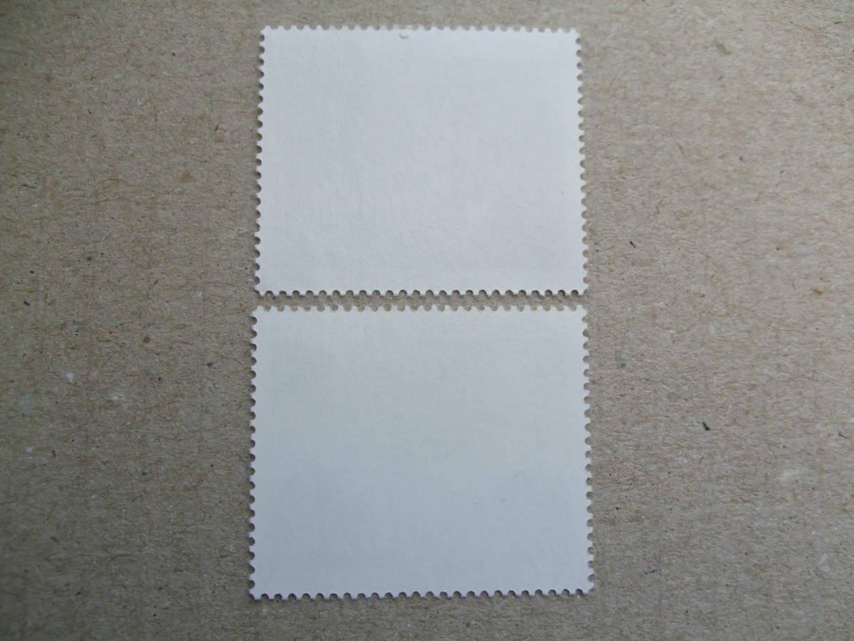 クロアチア 1995年 ヨーロッパ切手 2種完 未使用美品_画像2