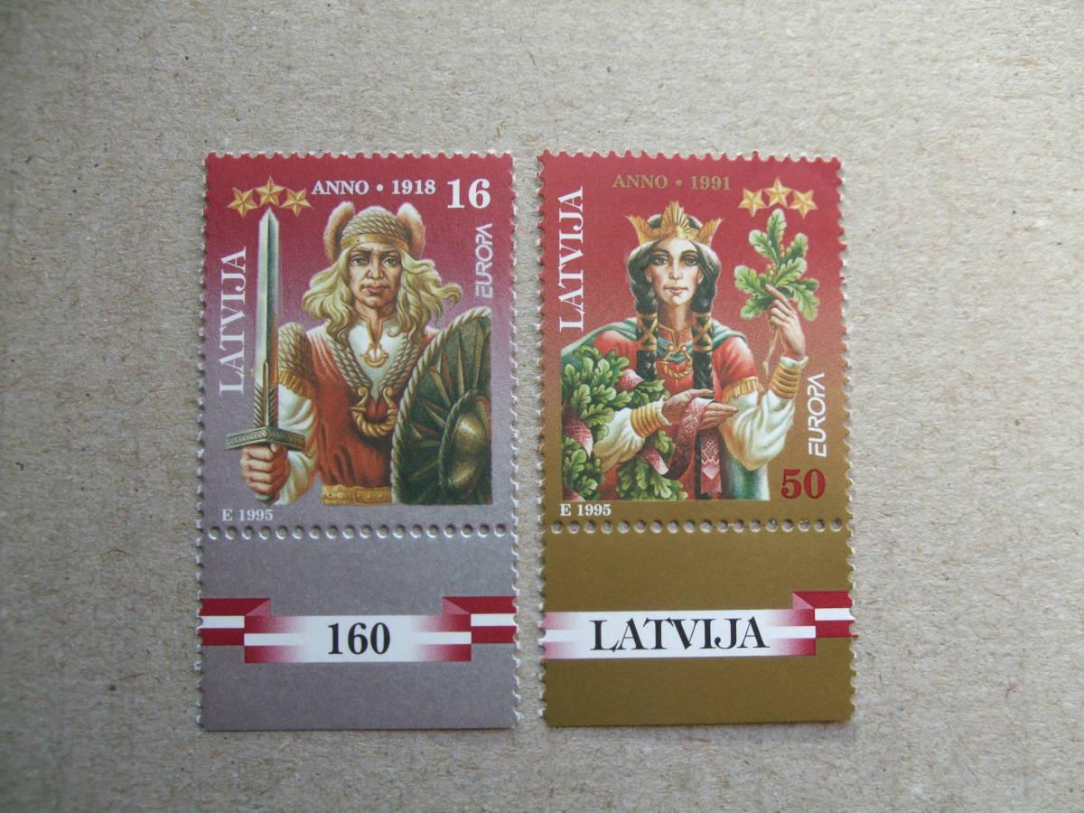 ラトビア 1995年 ヨーロッパ切手 2種完 未使用美品_画像1