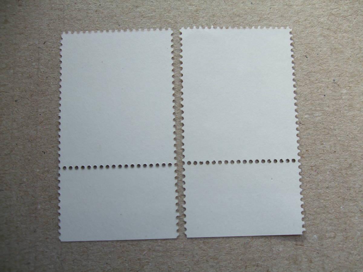 ラトビア 1995年 ヨーロッパ切手 2種完 未使用美品_画像2
