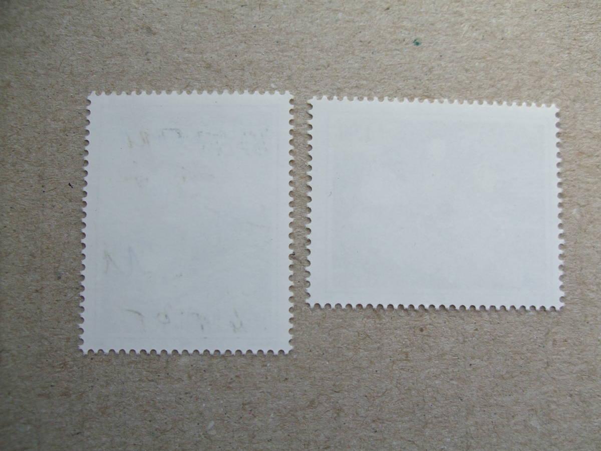 ユーゴスラビア 1995年 ヨーロッパ切手 2種完 未使用_画像2