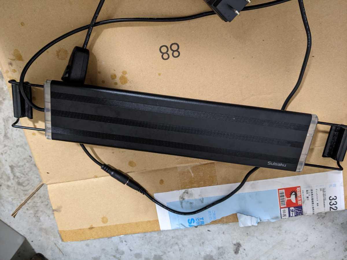 アクアリウムライト LEDライト 水槽用 _画像2