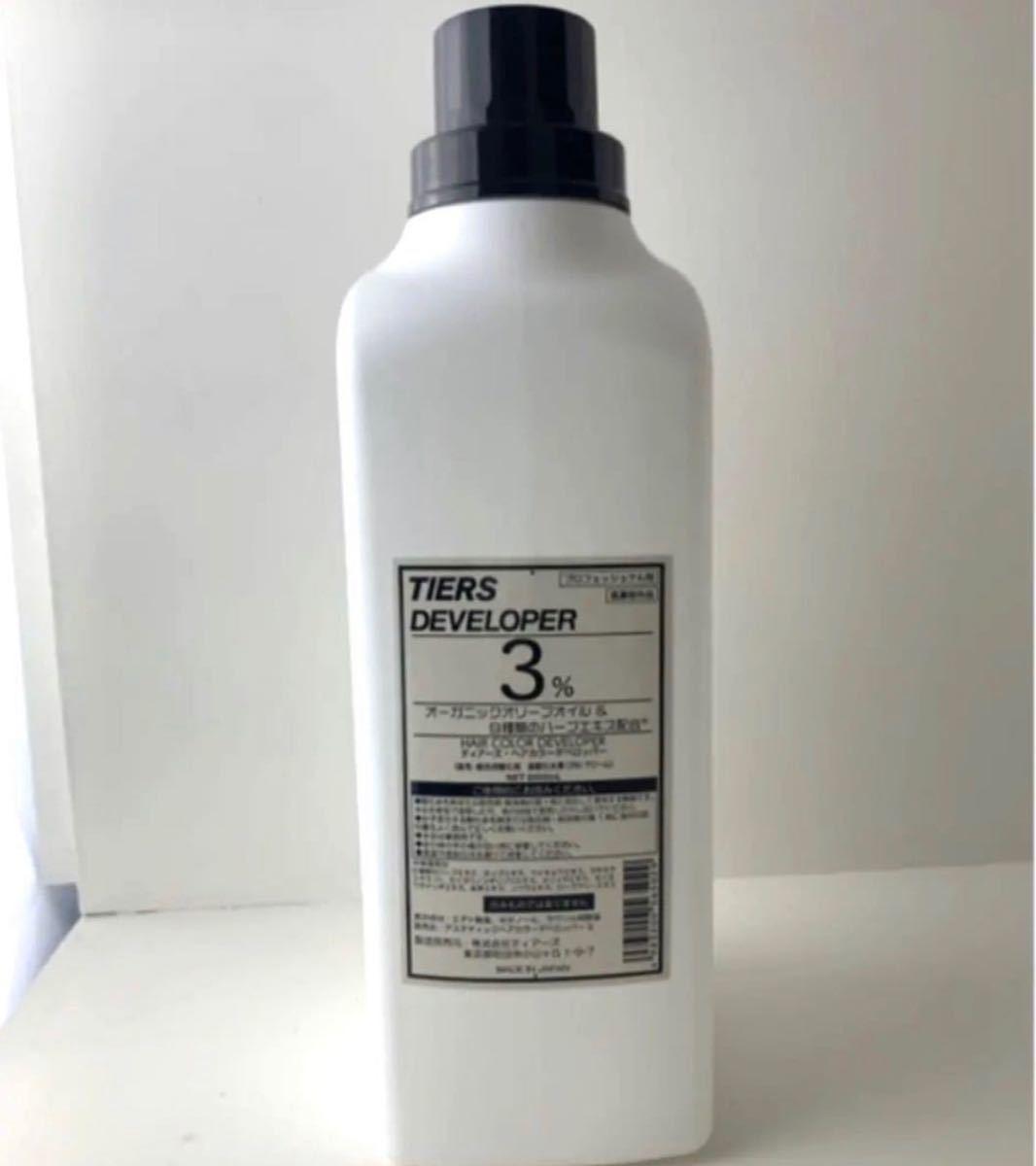 大容量2000ml ヘアカラー2液 オキシ 3%