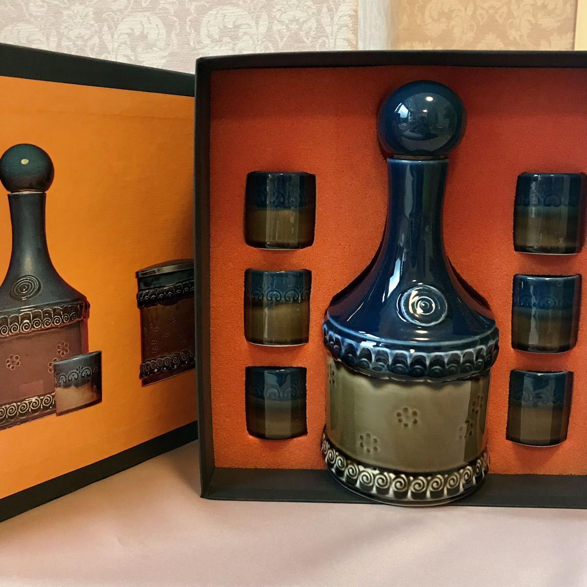 〈送料込〉ローゼンタール ビョルン ヴィンブラッド リキュール セット Rosenthal Bjorn Wiinblad 陶器 食器 ポット ボトル カップ ドイツ_画像1