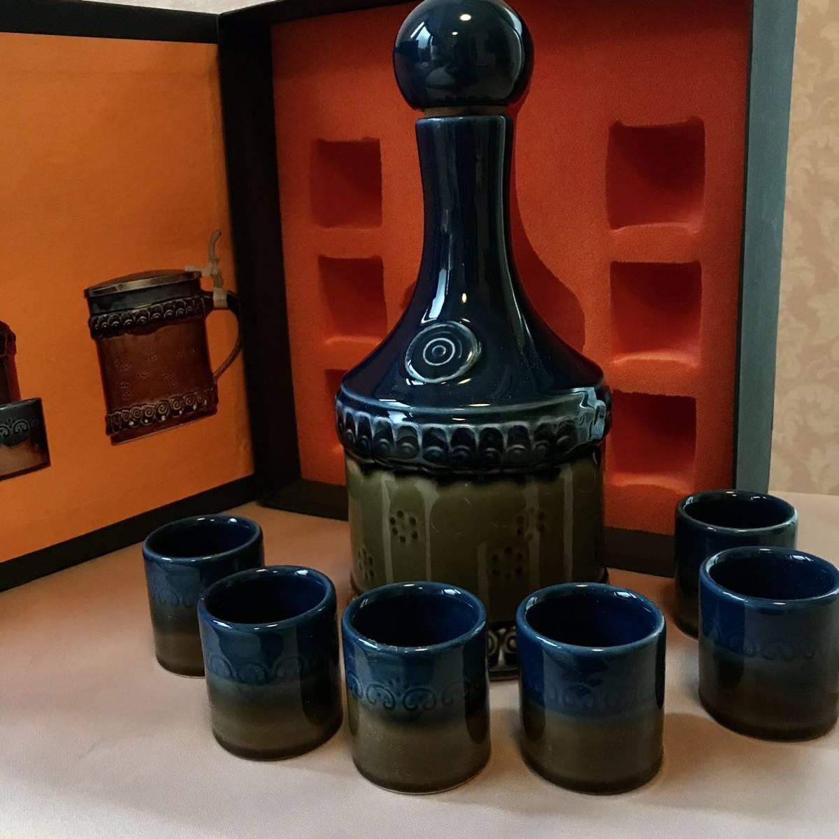 〈送料込〉ローゼンタール ビョルン ヴィンブラッド リキュール セット Rosenthal Bjorn Wiinblad 陶器 食器 ポット ボトル カップ ドイツ_画像2