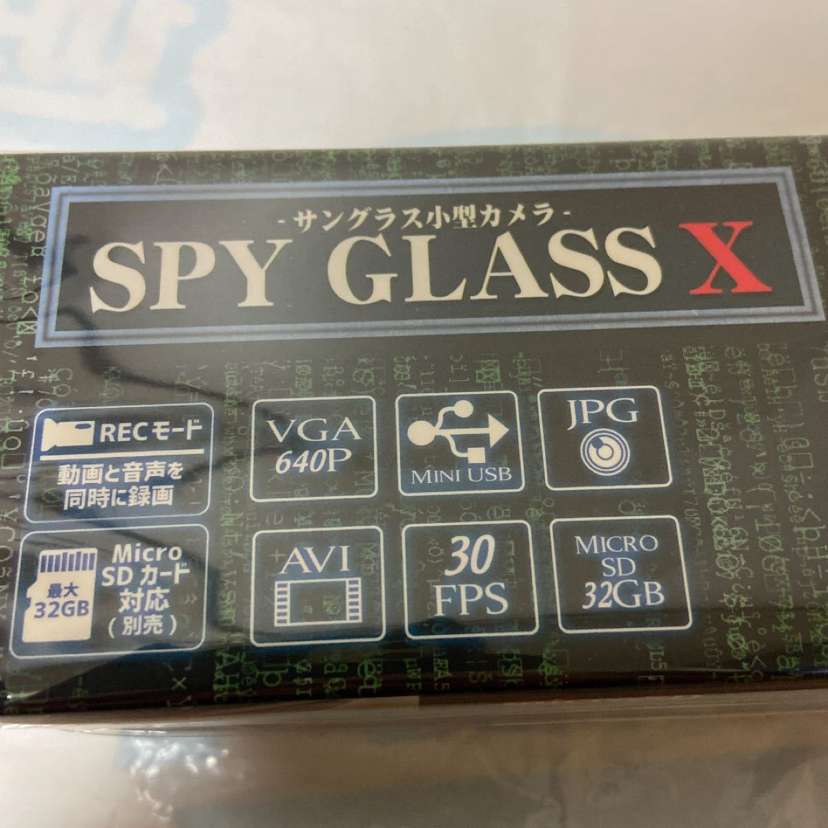 スパイグラス SPY GRASS X  サングラス小型カメラ