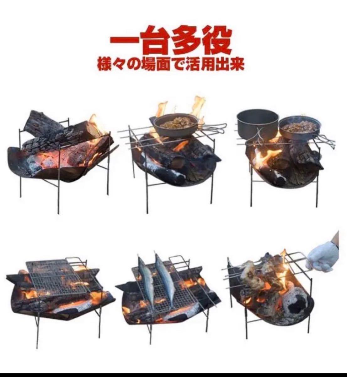 超軽量 焚き火台 バーベキューコンロ アウトドア キャンプ ソロツーリング