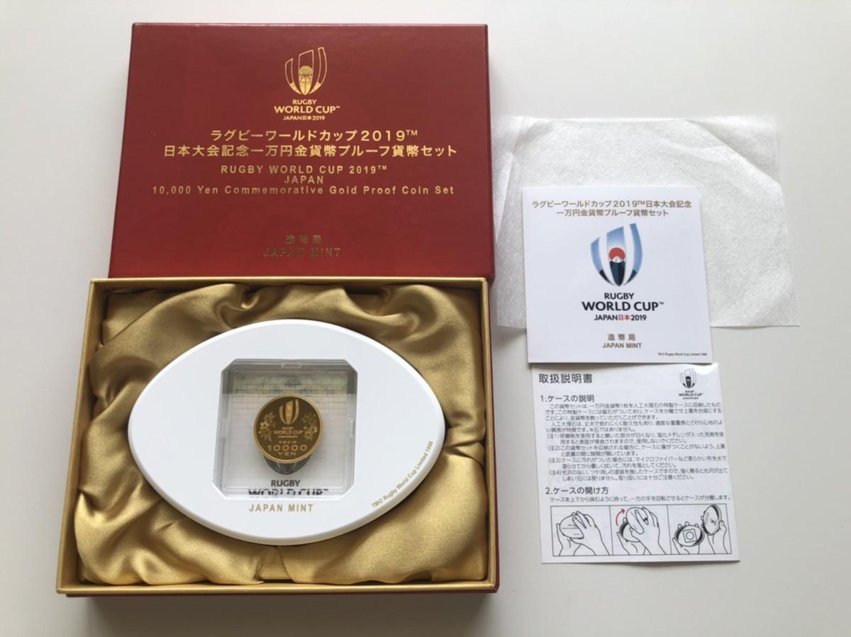 1円~■美品■ラグビーワールドカップ2019 日本大会記念 1万円金貨 記念金貨 純金 プルーフ 特製ケース