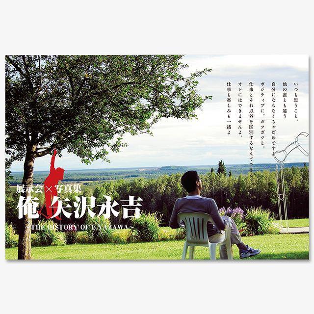 矢沢永吉 ポストカード セット_画像4