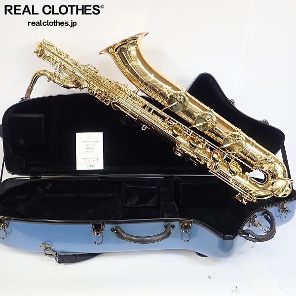 ★YAMAHA/ヤマハ YBS-62 II バリトンサックス ゴールド 彫刻有り 楽器選定書付き ハード