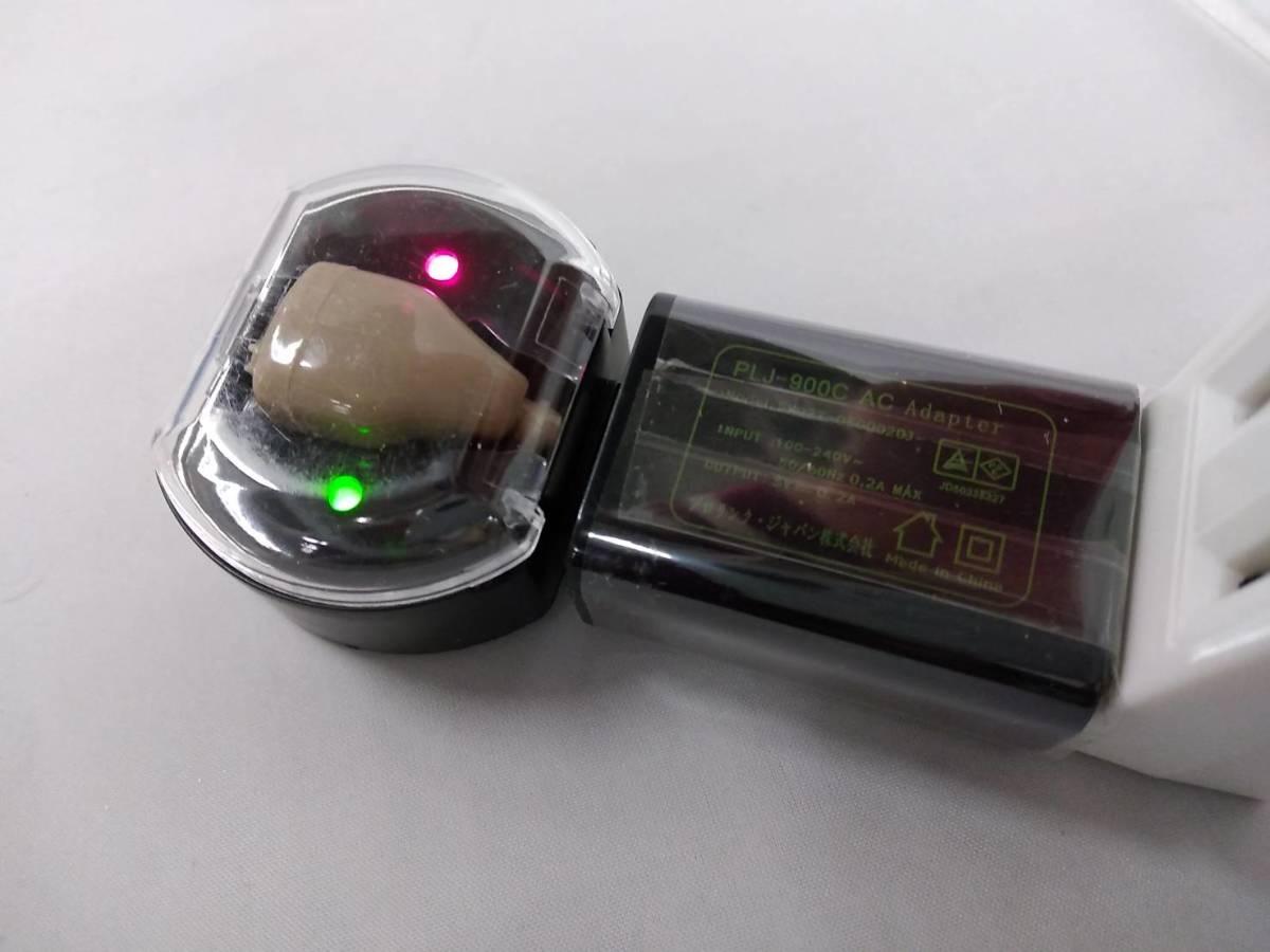 【BYA-615】プロリンク・ジャパン LaRose 充電型小型集音器 PLJ-900C_画像7
