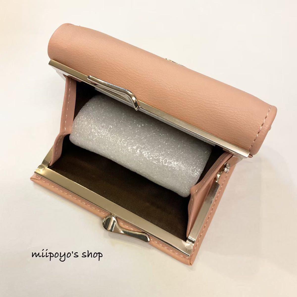 コインケース ミニ財布 小銭入れ 3つ折り 財布 コンパクト ウォレット ピンク プチプラ カラバリ豊富