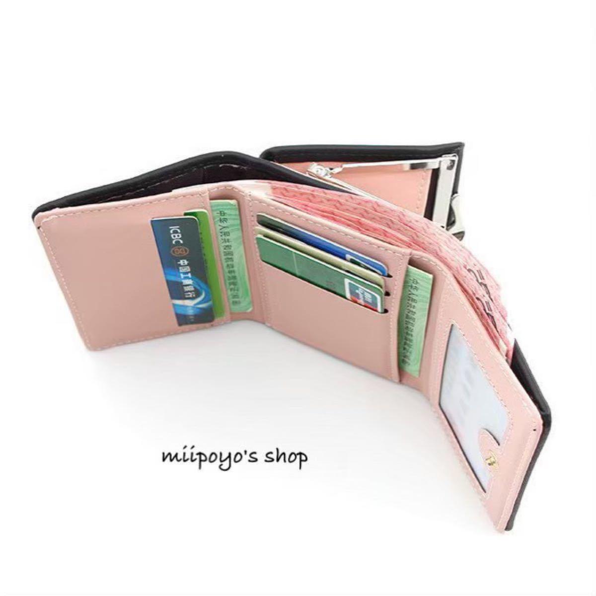 コインケース 小銭入れ ミニ財布 3つ折り ウォレット プチプラ カラバリ豊富 コンパクト