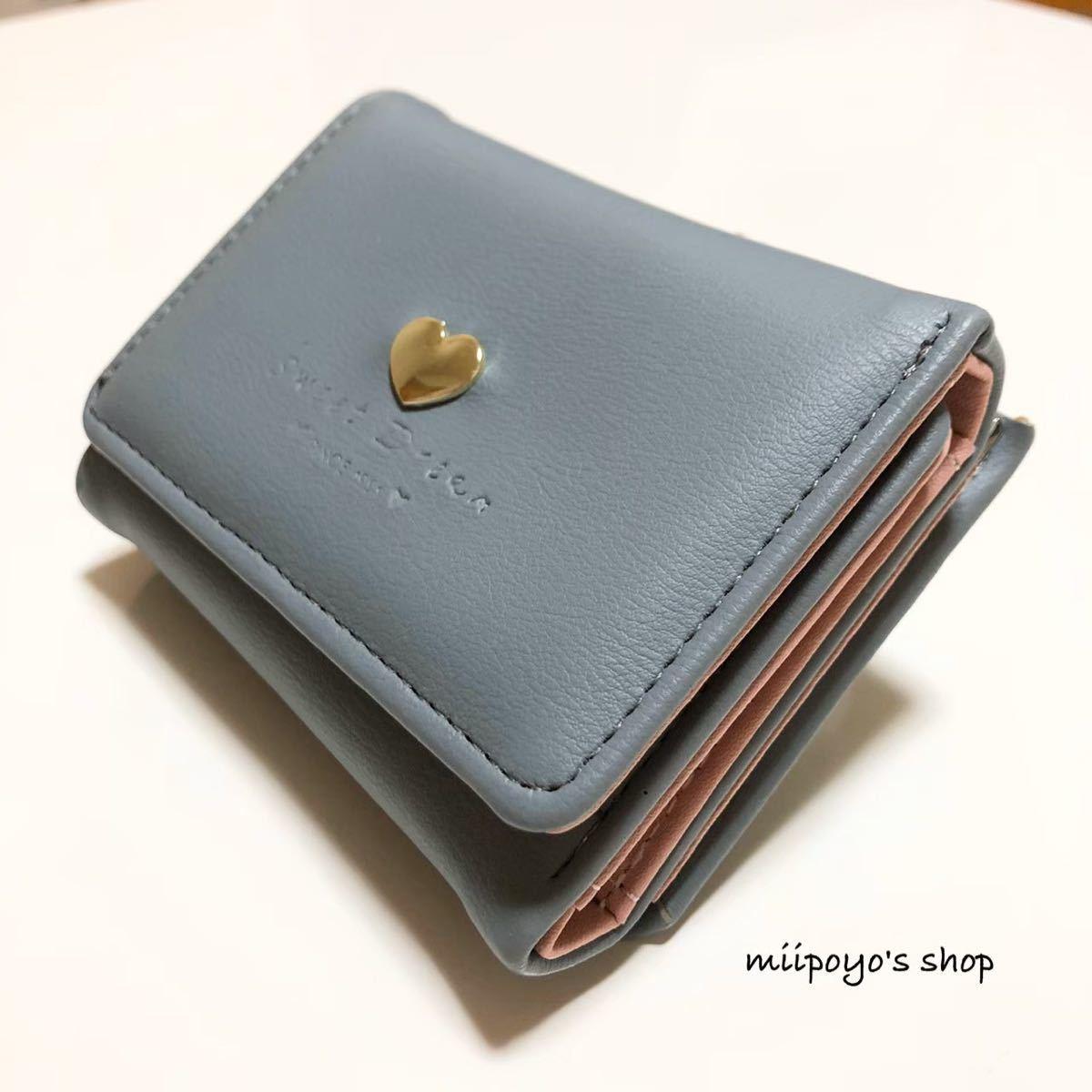 三つ折り財布 コインケース ミニ財布 小銭入れ コンパクト ウォレット ハート プチプラ カラバリ豊富