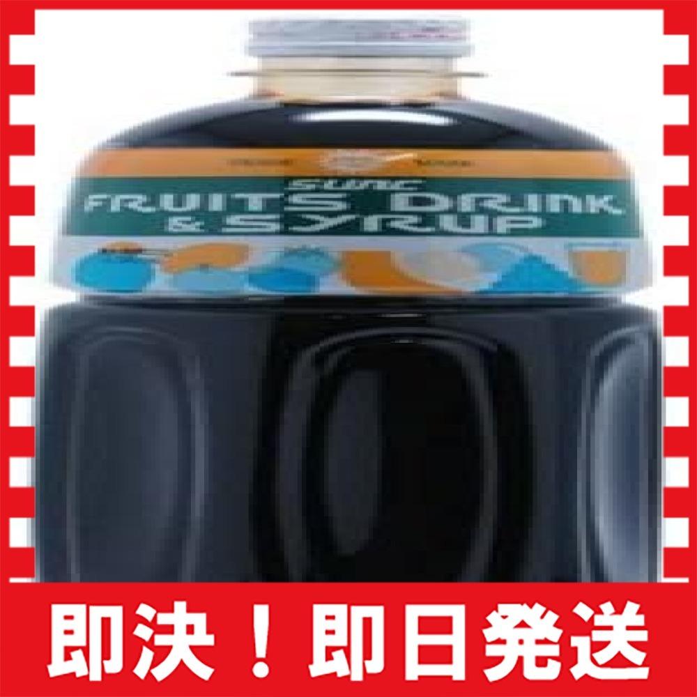 【最終在庫!】【業務用】 グレープ 濃縮ジュース (果汁濃縮グレープジュース) 希釈タイプ 1L_画像4