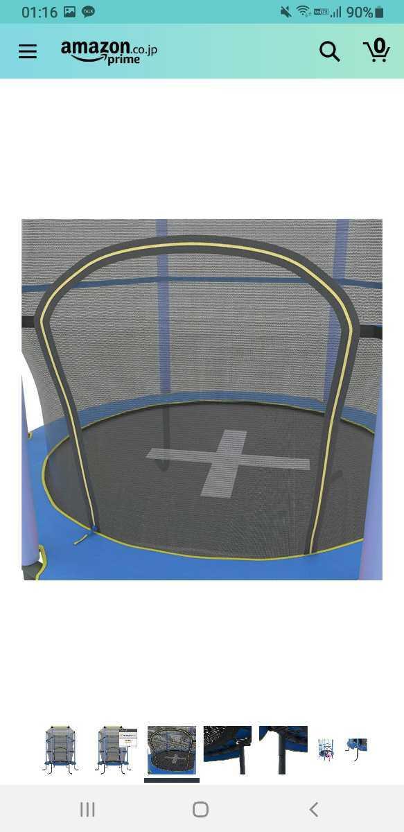 ウルトラスポーツ 子供用 トランポリン 安全なドイツ ダイエット 直径140cm_画像5